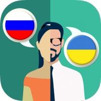 Перевести Украинско-русский текст