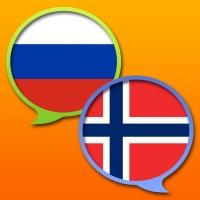 Перевести Норвежско-русский текст
