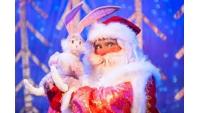 Звуковая реклама новогоднего представления для детей