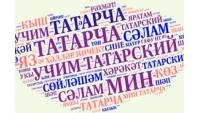 Озвучка презентации татарским голосом