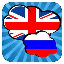 Русско-английский автоответчик