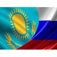 Перевести Казахско-русский текст