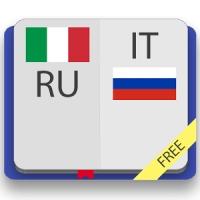Перевести Итальянско-русский текст
