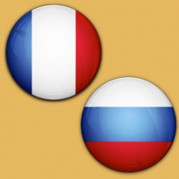 Перевести Французско-русский текст