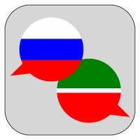 Перевести Русско-татарский текст
