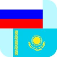 Перевести Русско-казахский текст