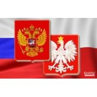 Перевести Русско-польский текст