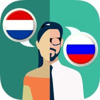 Перевести Русско-голландский текст
