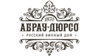 Аудиогид для завода шампанских вин